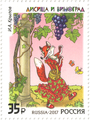 Stamp-russia2017-literature-heritage-of-russia-fables-block (cropped 4).png