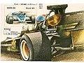 Stamp of Brazil - 1983 - Colnect 261605 - E Fittipaldi and N Piquet Brazilian Formula 1 Champions.jpeg