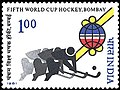 Stamp of India - 1981 - Colnect 208636 - Fifth World Cup Hockey Bombay.jpeg