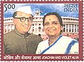 Stamp of India - 2008 - Colnect 158008 - Joachim And Violet Alva.jpeg