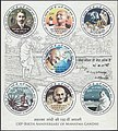 Stamp of India - 2018 - Colnect 811362 - Gandhi 150th Anniversary Souvenir Sheet.jpeg