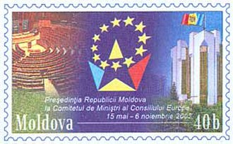 Committee of Ministers of the Council of Europe - Image: Stamp of Moldova md 034st