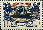Stamp of USSR 1018.jpg