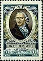 Stamp of USSR 1855.jpg
