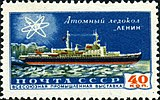 Stamp of USSR 2271.jpg
