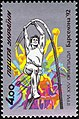 Stamp of Ukraine s24.jpg