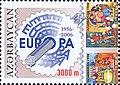Stamps of Azerbaijan, 2005-712.jpg
