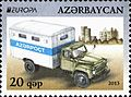 Stamps of Azerbaijan, 2013-1076.jpg