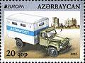 Stamps of Azerbaijan, 2013-1076.jpg
