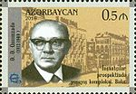 Stamps of Azerbaijan, 2016-1257.jpg