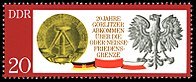 Stamps of Germany (DDR) 1970, MiNr 1591.jpg