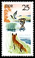 Stamps of Germany (DDR) 1977, MiNr 2273.jpg