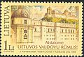 Stamps of Lithuania, 2003-13.jpg
