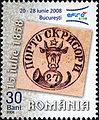 Stamps of Romania, 2006-094.jpg