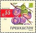 Stamps of Tajikistan, 009-05.jpg