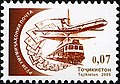 Stamps of Tajikistan, 037-05.jpg