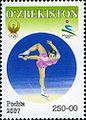 Stamps of Uzbekistan, 2007-01.jpg