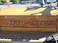 Star of India steering wheel bench.JPG