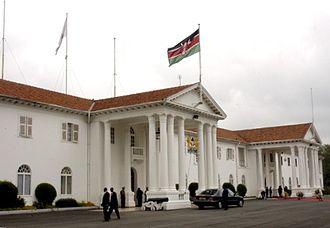 Presidential palace - Image: State House Nairobi