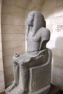 Ramesses Iii Wikipedia