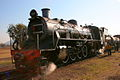 Steam train, Friends of the Rail - panoramio.jpg