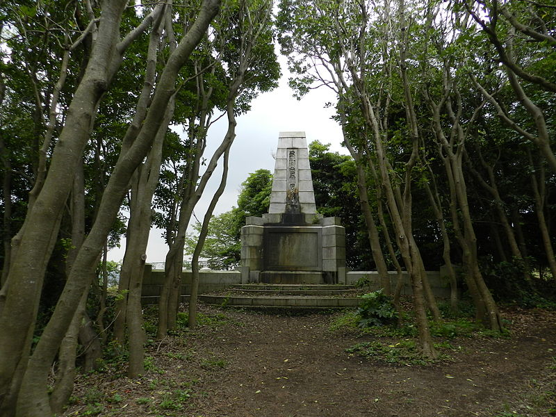 File:Stone Monument of Arasuke Sone.JPG