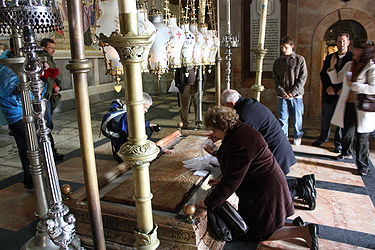 Stone of Anointing, Holy Sepulchre 2010.jpg