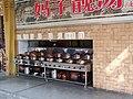 Street food on Zaam Cin Road (41862679).jpg