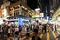 Streets of Causeway Bay. Hong Kong, China, East Asia.jpg