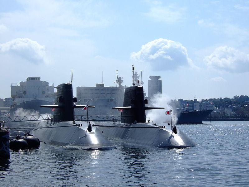 ファイル:Submarines JMSDF Yokosuka.jpg
