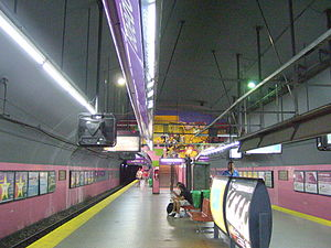 Boedo (Buenos Aires Underground) - Image: Subte Boedo