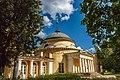 Sukhanovo Mausoleum 5.jpg