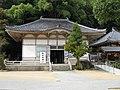 Sumadera Kyogikuyosho.jpg