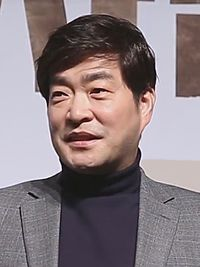 Sun Hyun-joo in 2017.jpg