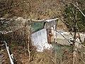 Susado Dam survey.jpg