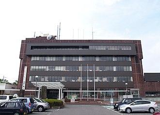 Susono, Shizuoka - Susono City Hall