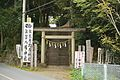 Suwahachiman torii.jpg