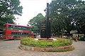 Swaran (west) at University of Chittagong (01).jpg