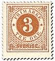 Swedish stamp 1872 3 Öre POST.054055.jpg