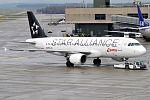 Swiss, HB-IJO, Airbus A320-214 (31274742432).jpg