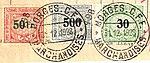 Switzerland railway stamps used MORGES 31-12-1928.jpg