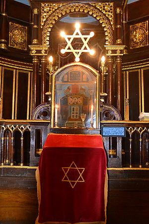 Kaunas Synagogue - Image: Synagogue Kaunas inside view 6