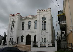 Synagogue in Batumi 02.jpg