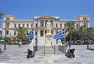 Miaouli Square - Image: Syros emoupolis rathaus 240707