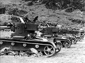 200th Division (National Revolutionary Army) - The 200th Division's Soviet built T-26 tanks on exercise in Hunan