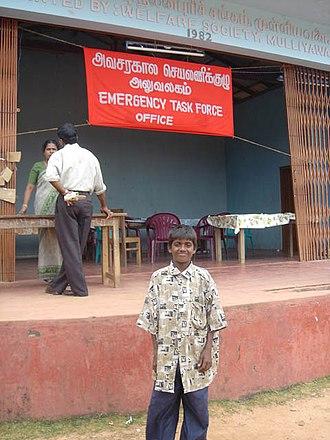 Mullaitivu - Image: TRO center, Mullaitivu