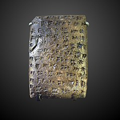 Hurrian tablet