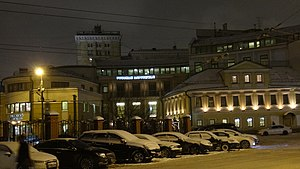 Tagansky District, Moscow, Russia - panoramio (150).jpg