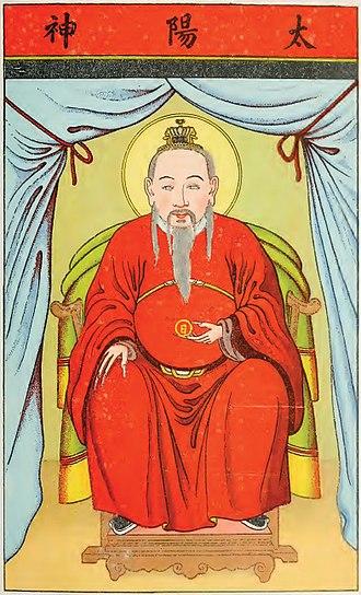 Solar deity - Taiyang Shen, the Chinese solar deity
