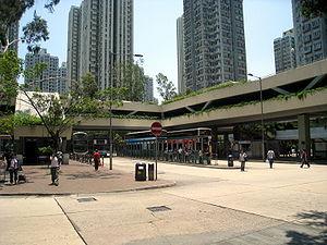 Tai Po Central Bus Terminus 200905